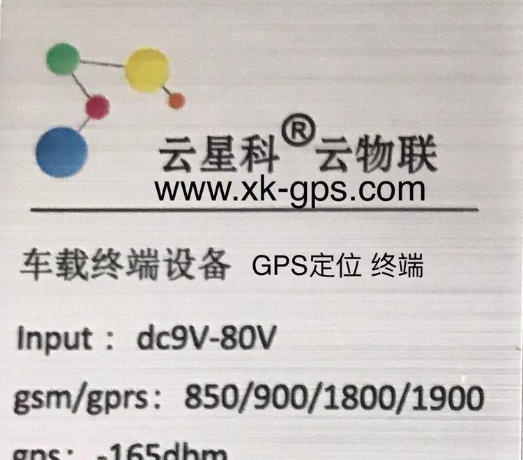 苏州GPS 安装GPS定位 GPS产品供应 车载GPS定位系统