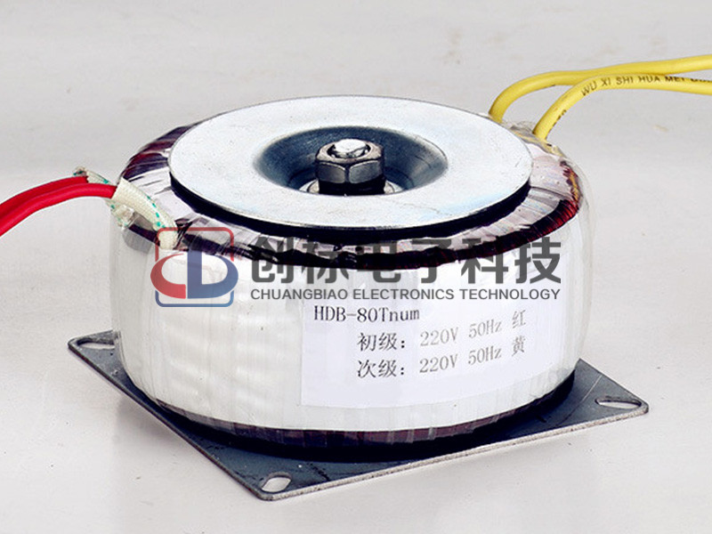 创标电子_专业的环型变压器公司-浙江O型变压器厂家