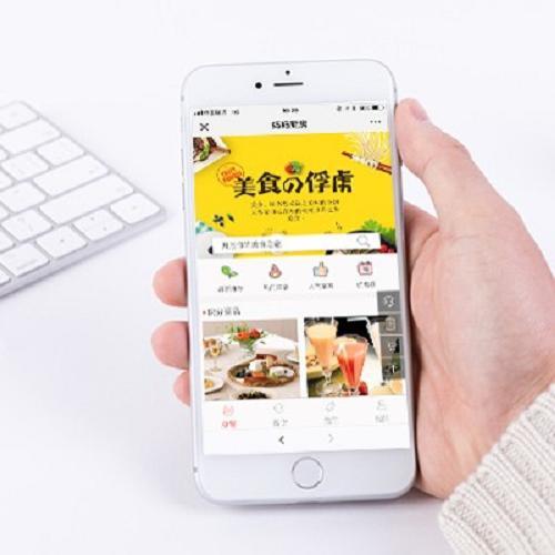 餐厅餐饮小程序制作_微信小程序商城开发_上海佳匠网络科技有限公司