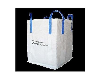 许昌吨包袋——专业供应吨包袋