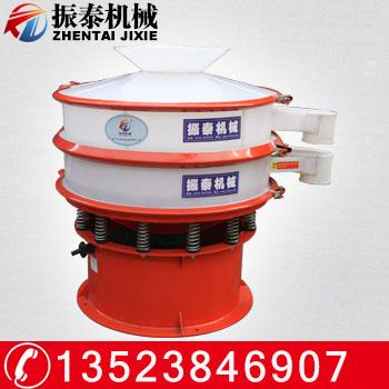 圆形防腐蚀振动筛  化工行业专用塑料振动筛分机