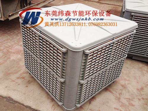 新品镀锌板负压风机在哪可以买到|湛江负压降温风机