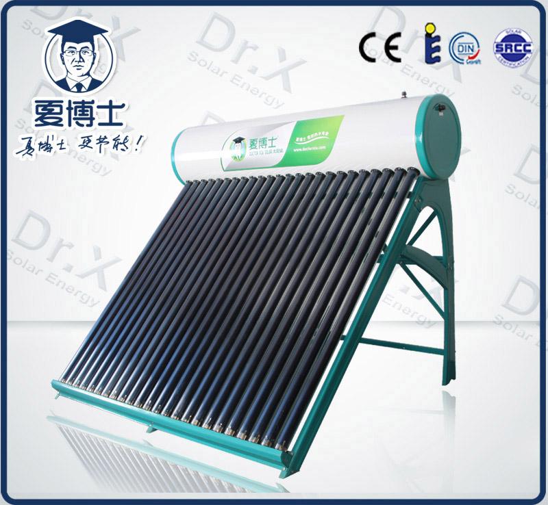 具有良好口碑的平板太阳能热水器价位|高级的平板太阳能生产厂家