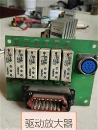 智能保护型功率驱动板FD-24DC-0201