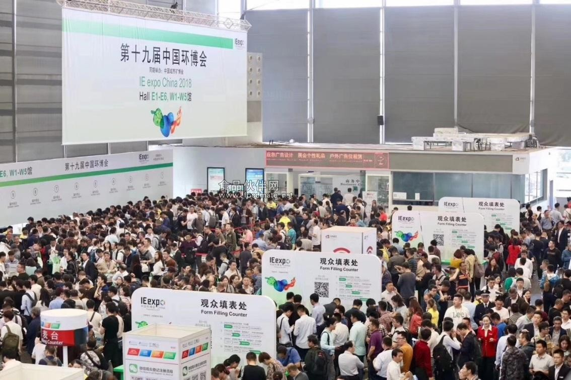 2018年水与污水设备展广州博览会