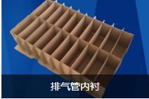 物流纸箱多少钱,优质物流纸箱生产厂家