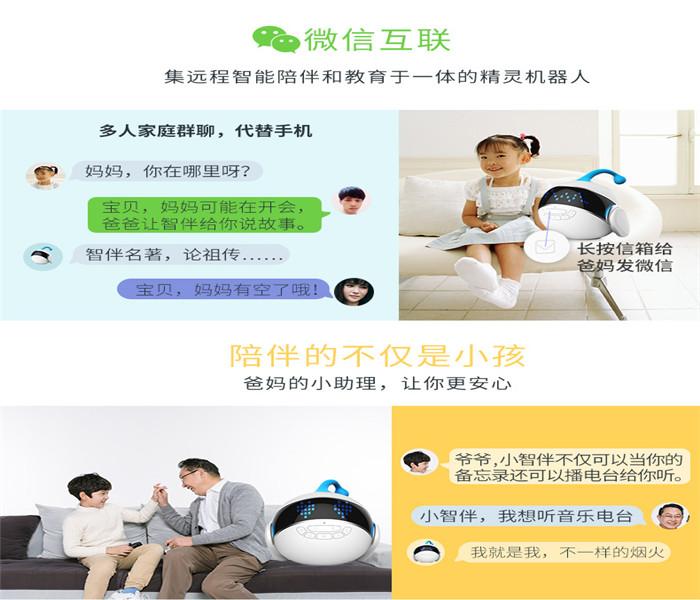 福建地区专业的手机眼镜_中国手机眼镜