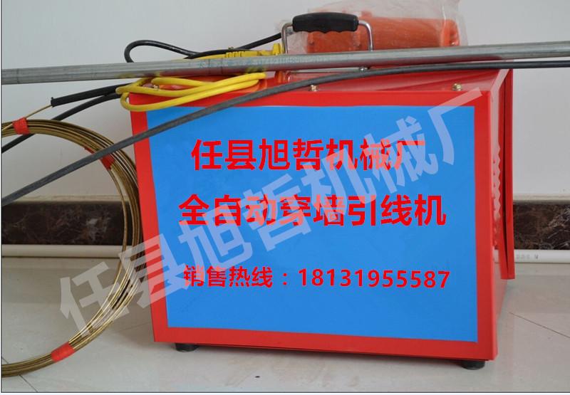 弯管环保砂光机  除尘弯管抛光机质量保证