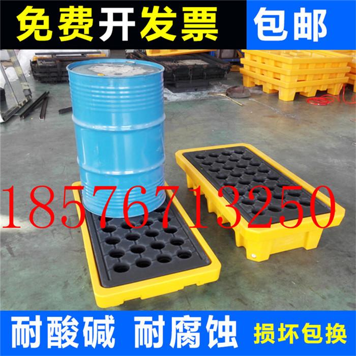 供应聚乙烯工业防渗漏托盘盛油卡板