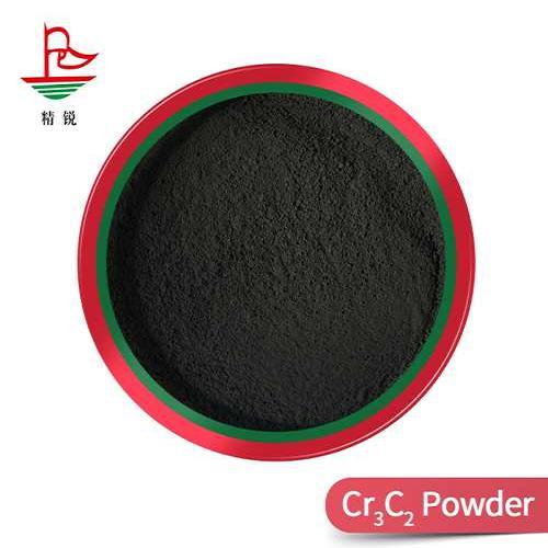 销售碳化铬/碳化钛联系电话/株洲华斯盛高科材料有限公司