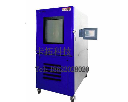 上海高低温试验箱计量问题