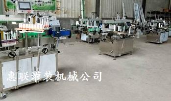 全自动贴标机厂家精心制造全自动圆瓶贴标机自动贴标签机