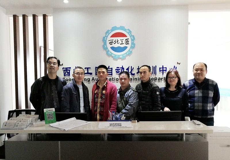 值得信赖的S7- 200西门子培训就在西安工匠自动化 西安PLC培训中心