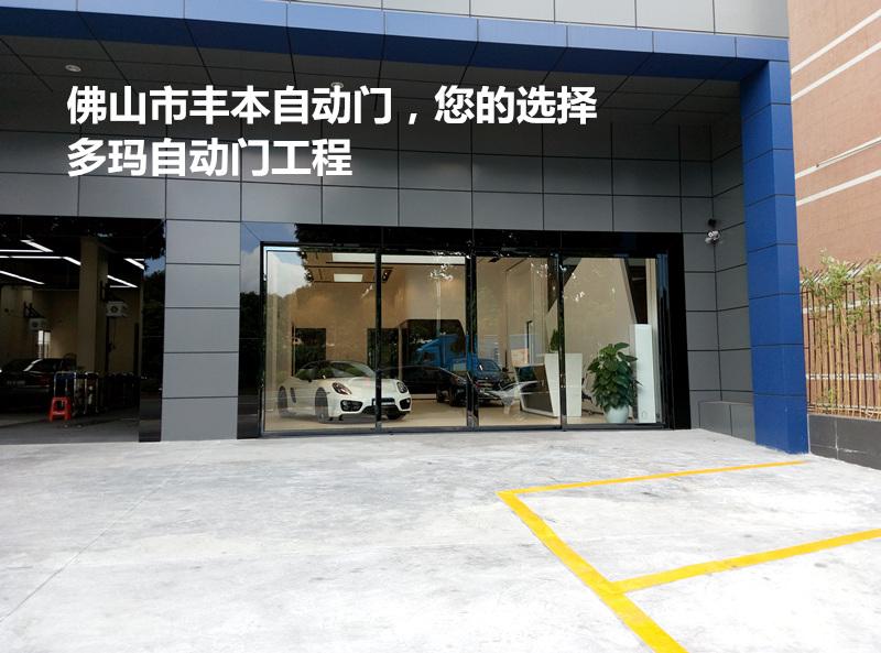多功能玻璃感应电动门设计,门禁系统安装,自动门维修,自动门安装方案供应