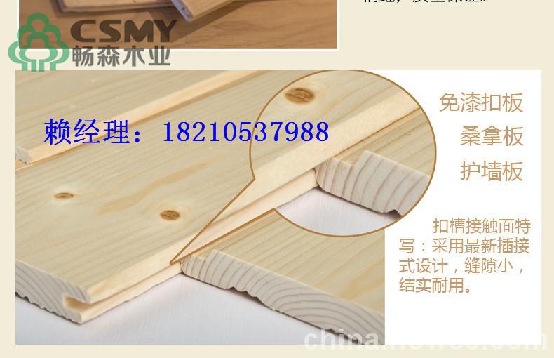 北京地区品质好的运动木地板,运动木地板公司
