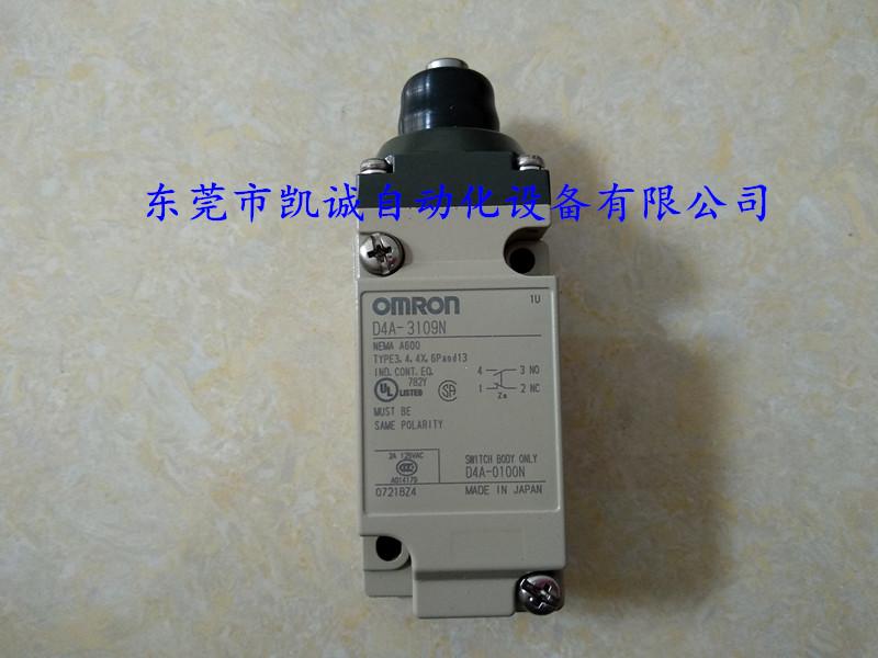D4A-3109N欧姆龙限位开关全新(有库存)