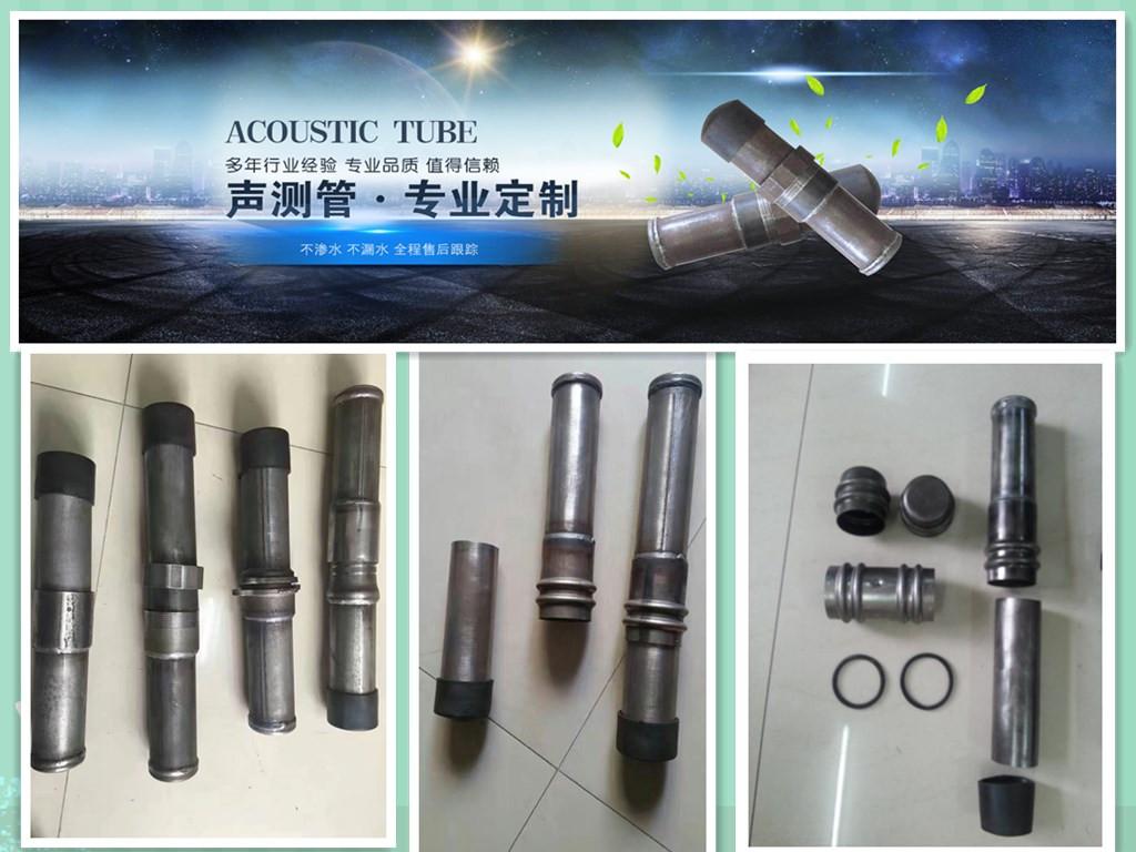 崇明县钳压式声测管工厂制造