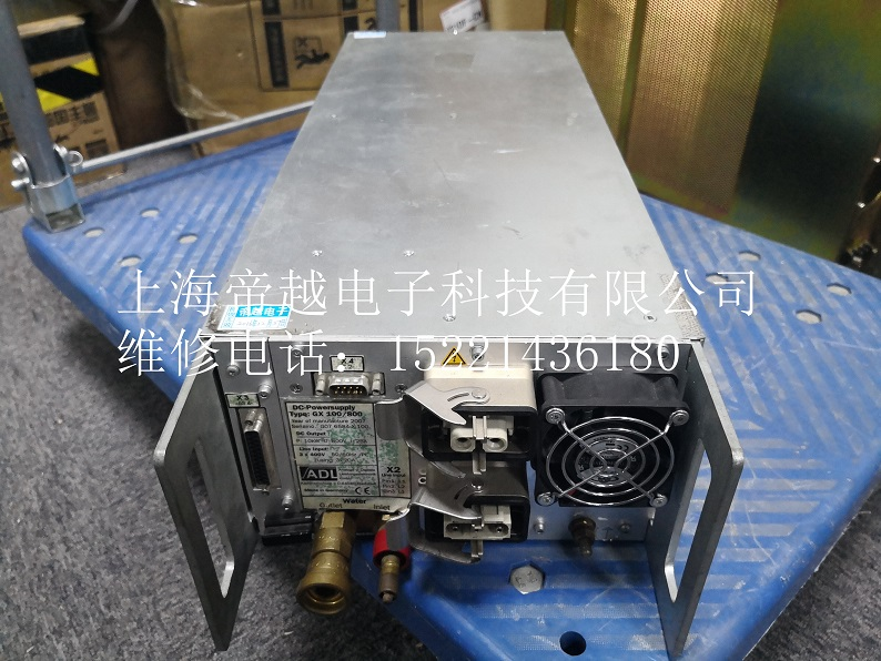 ADL GX 100/800 DC power supply专业维修