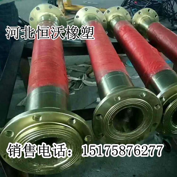 钢丝编织胶管,岳阳高压钢丝胶管,高耐磨钢丝排水橡胶管