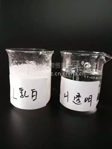 水性泼水剂