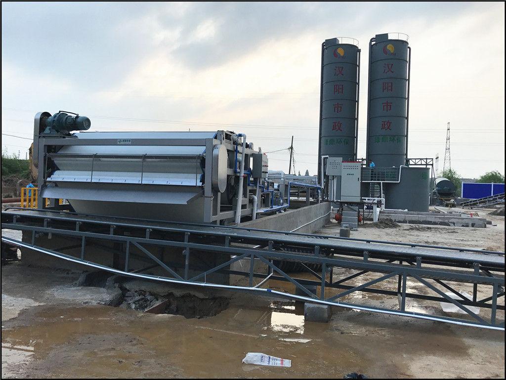 绿鼎环保设备泥浆脱水机怎么样|直销泥浆处理设备