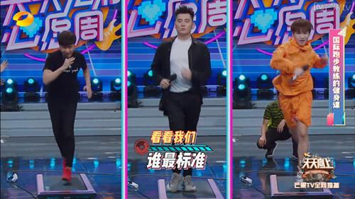 启迈斯:GET一款刷步神器,跟着天天兄弟去跑步