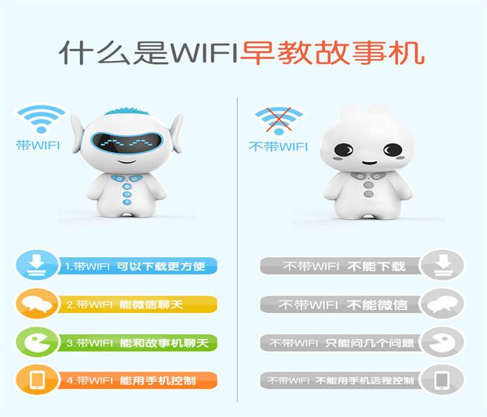 可靠的智能机器人|买胡巴智能机器人就到沁润贸易