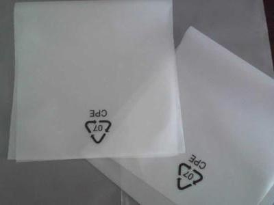 广顺塑胶制品提供专业的纸护角|纸护角批发商