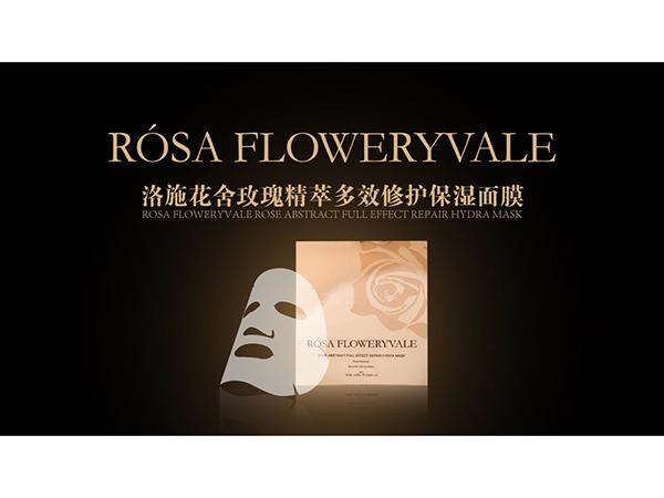 潮州供应专业的洛施花舍玫瑰精粹修护保湿喷雾   ,洛施小粉瓶喷雾代理