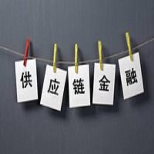 深圳供应链金融服务平台-铜数据分析贱金属-深圳市秋叶原实业有限公司