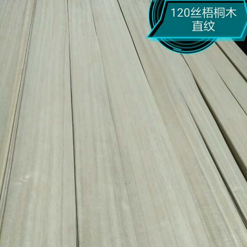 道滘梧桐木皮厂家——耐用的梧桐木皮板东莞景盛木业供应