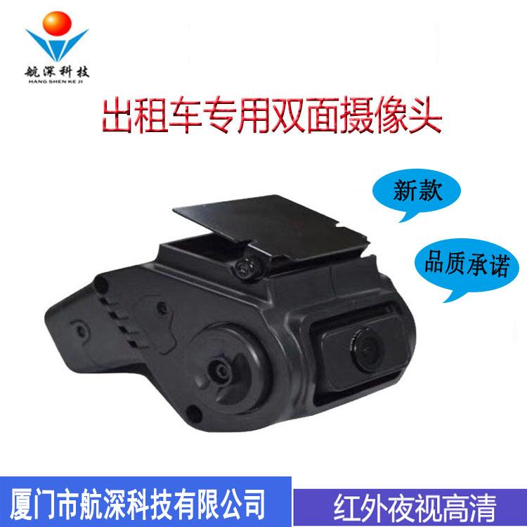 航深科技出租车双摄像头倒车影像高清红外夜视广角后视镜双镜头