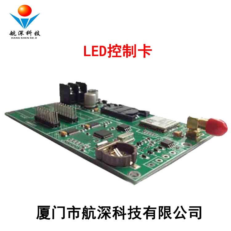 航深科技出租车LED控制卡 GPRS控制卡 彩屏控制卡