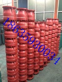 供应解州潜水泵/解州深井泵200QJ20-195/13
