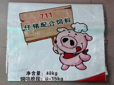 三乡编织袋厂家-东莞实惠的编织袋批售