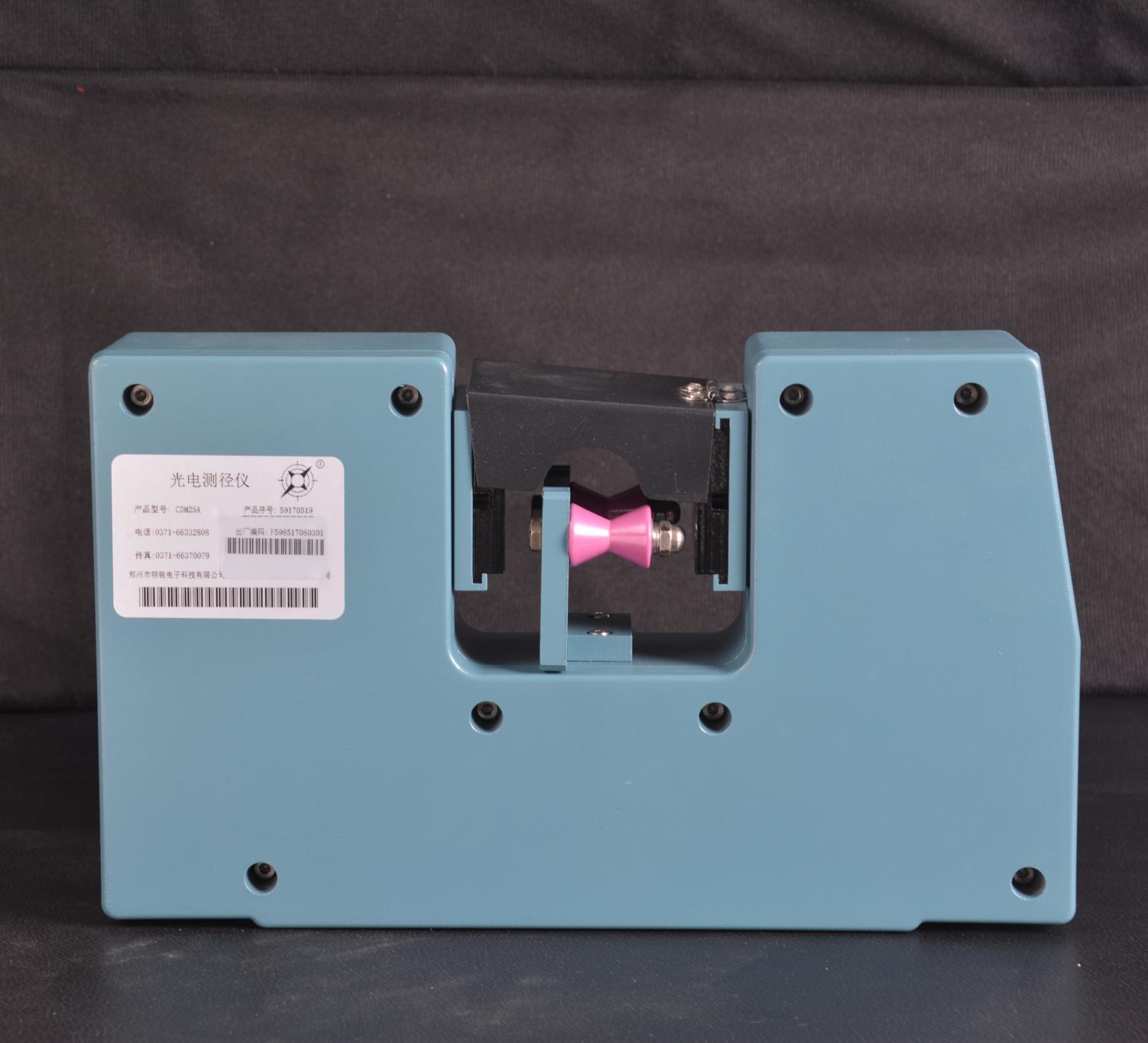 价位合理的激光测径仪明锐电子科技供应-专业的激光测径仪