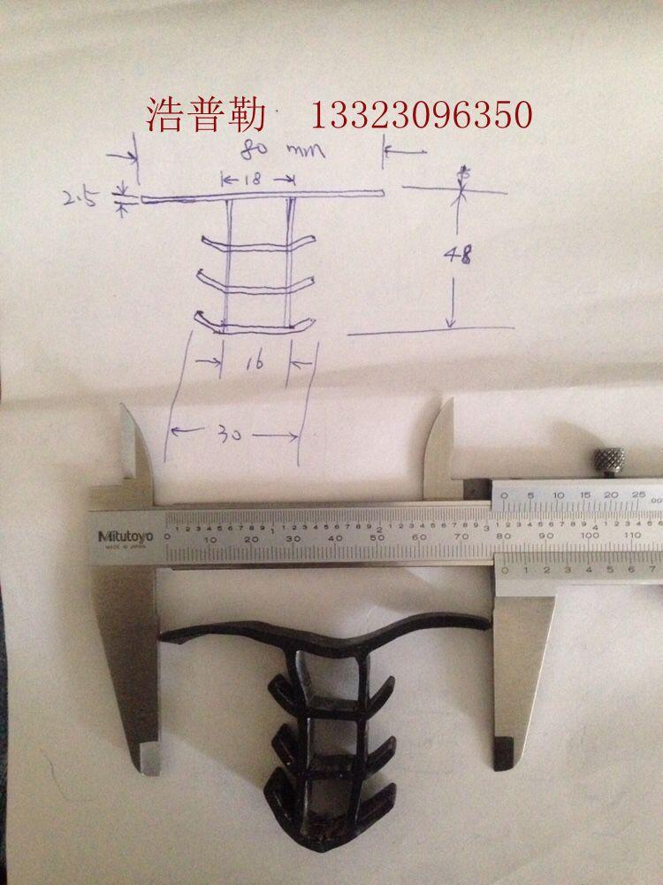 太阳能光伏板缝隙20MM防水胶条 橡胶密封条三元乙丙密封条
