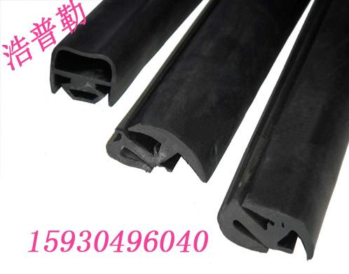 供应厂家批发零售五金机械PVC玻璃压条 三口密封条
