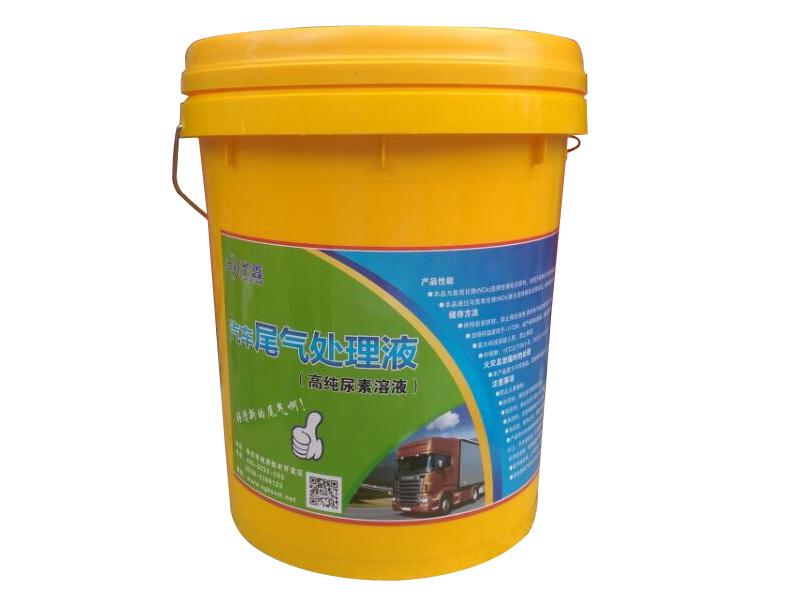 寿光车用尿素|实用的车用尿素溶液潍坊供应