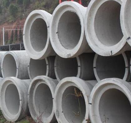 供甘肃水泥管和兰州水泥涵管