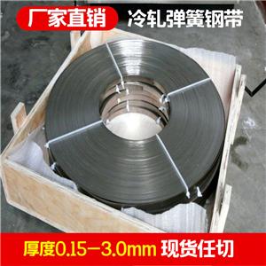 供应进口60SiCr7弹簧钢带性能 65Mn弹簧钢带