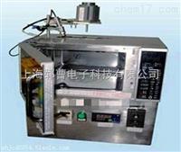 實驗微波爐微波實驗萃取儀