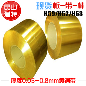 苏州现货超耐磨c3600锡黄铜板