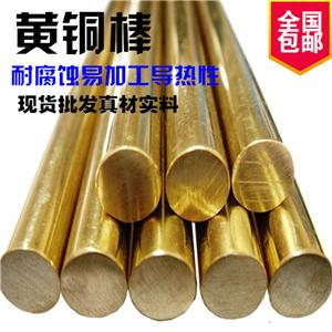 进口H80黄铜方棒材料 昆山黄铜带分条