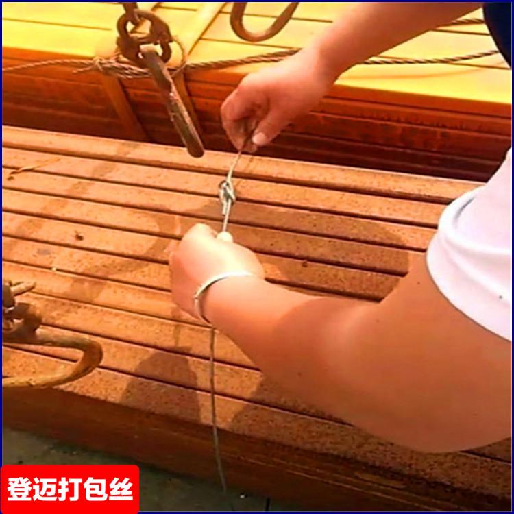 安平登迈直销钢管打包钢丝 量大从优