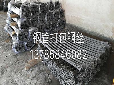 钢丝打包带规格_衡水钢丝打包带厂