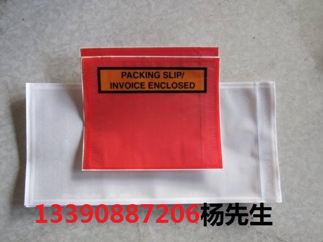 阜阳pe背胶袋 印字印刷背胶袋 背胶袋厂家直销
