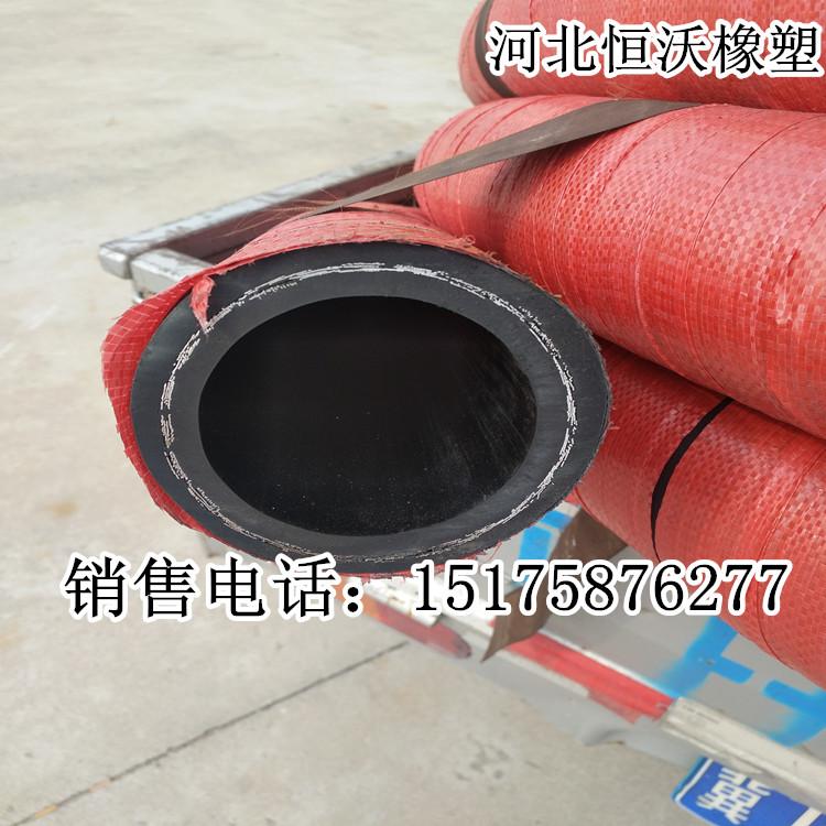 钢丝软管总成河北厂家-高压钢丝编织胶管-大口径钢丝法兰橡胶管