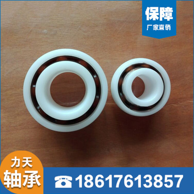 上海轴承|力天轴承制造有限公司供应口碑好的轴承