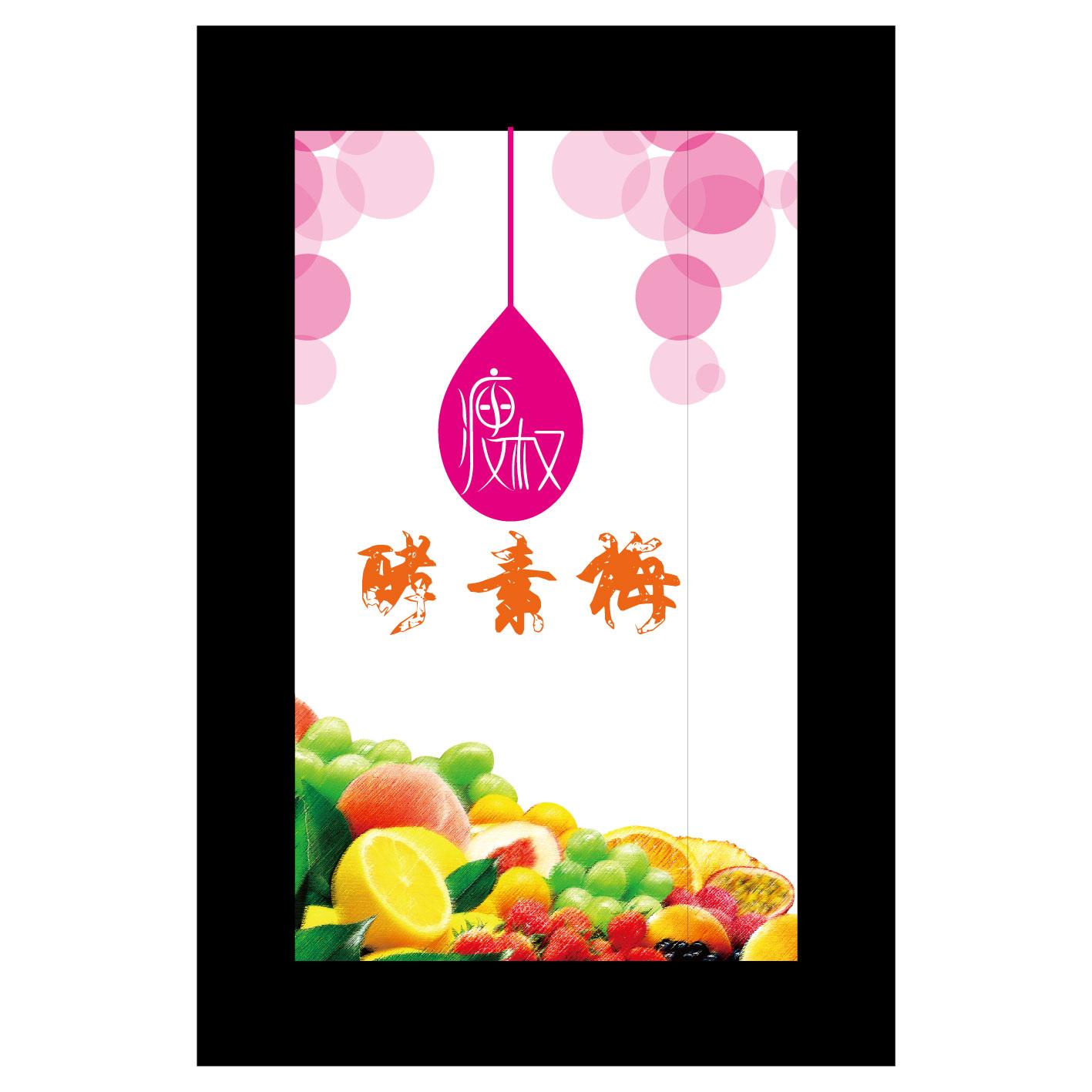 购买优惠的久衡吉林敖东酵素饼干当选北京寒夏平糖 酵素粉